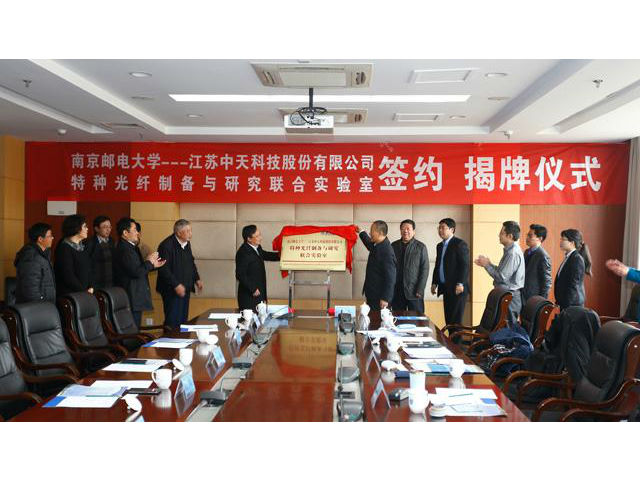 ZTT and Nanjing University promotes Telecommunications industrial technology