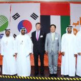 Ducab Cables Chosen by Leading Korean Nuclear Power Plant Builder