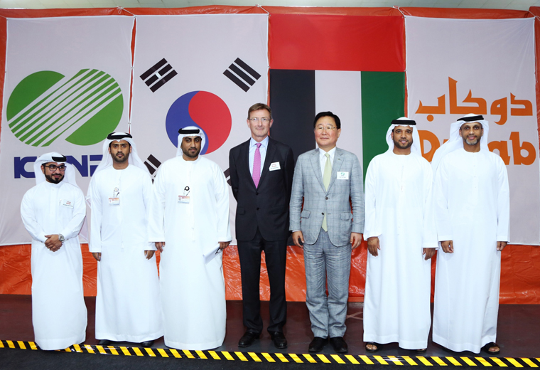 Ducab Cables Chosen by Leading Korean Nuclear Power Plant Builder