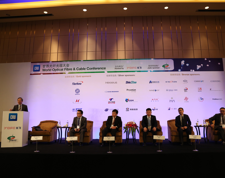 The top five Chinese producers to make a keynote address at CRU's 3rd World Optical Fibre & Cable Conference in Wuhan