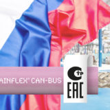 New chainflex CAN bus cable for highly dynamic energy chain applications
