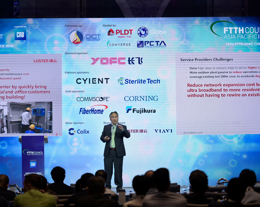 """FTTH APAC Conference 2019 will bring over 500 telecom leaders to Wuhan, China's optics valley, to discuss """"5G Smart Cities enabled by Fiber"""""""