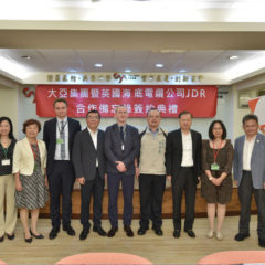 JDR Cables signs MOU with Taya Group in Taiwan
